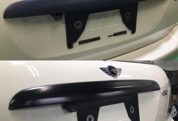 【BMW MINI】車両販売のサムネイル