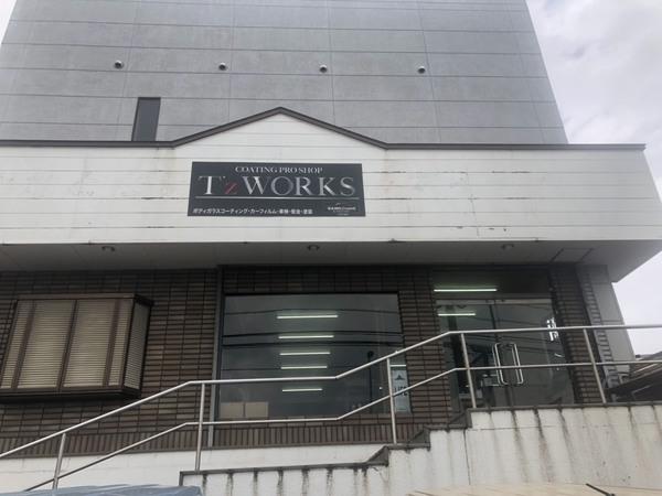 糟屋郡須惠町植木の新店舗へ移転しました